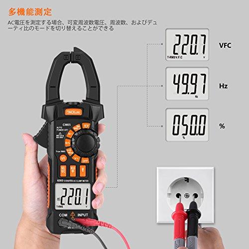 TACKLIFE『DigitalClampMeter(CM05)』