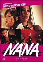 Nana [Import USA Zone 1]