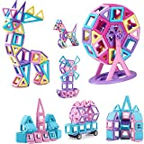 124ピースSTEAM 磁気ビルディングブロックキット、教育的磁石建設ブロックゲーム- 収納コンテナ同梱- アクティビティおもちゃ ために 3 4 5 6歳以上キッズ 男の子 ガールズ