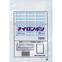 福助工業 ナイロンポリ Gタイプ規格袋 No.19 (200枚)巾280×長さ400mm