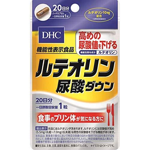 DHC(ディー・エイチ・シー) 【3個セット】ルテオリン尿酸ダウン 20粒