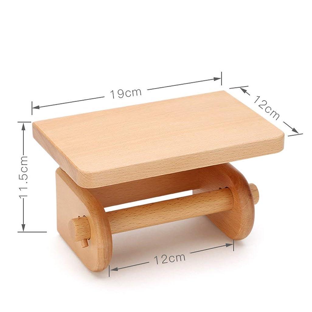 穏やかな独立矛盾するウォールマウントトイレットペーパーホルダー、木製浴室ロールホルダー木製クリエイティブティッシュボックスハンドトレイトイレットペーパーホルダー、