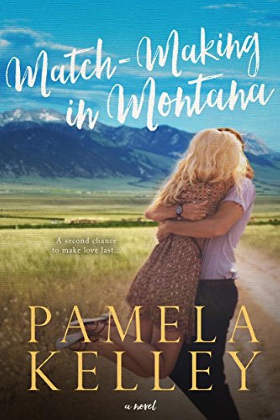 Match-Making in Montana (Montana Sweet Western Contemporary Romance Series Book 4)