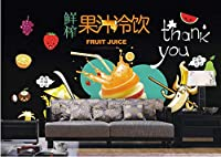写真の壁紙フレッシュジュースの背景の壁リビングルームの壁の芸術の壁の装飾の家の装飾のための大きな壁壁画シリーズの壁紙-196.8x118.1inch/500cmx300cm