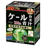山本漢方 山本漢方 ケール粉末100%(170g)