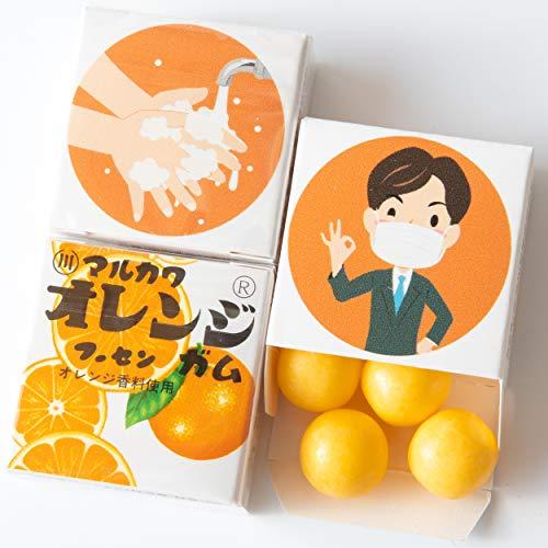 吉松 マルカワガム [ コロナ 対策 注意喚起 / オレンジ ] 24個入 ソーシャルディスタンス グッズ 菓子 お菓子 ( 個包装 )