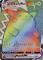 ポケモンカードゲーム PK-S4-114 ピカチュウVMAX HR