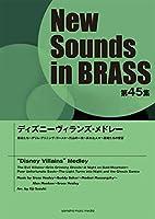 New Sounds in Brass NSB 第45集 ディズニーヴィランズ・メドレー