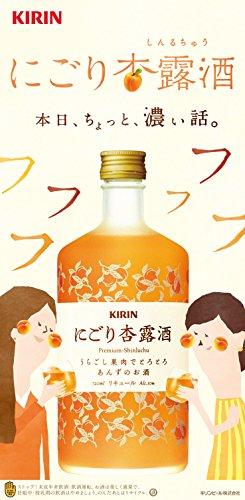 にごり杏露酒[リキュール720ml]