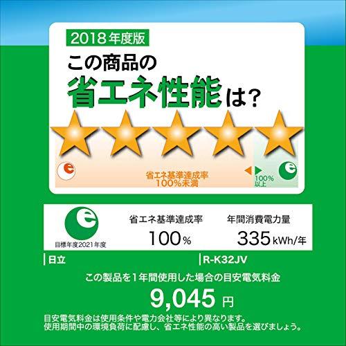 HITACHI(日立製作所)『まんなか野菜(R-K32JV)』