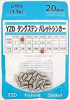 YZD タングステン バレットシンカー TG 3.5g 1/8oz 【20個】(保護チューブ入り)