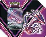 Pokemon V Power Eternatus Tin, Multicolor