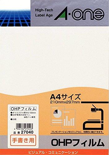 エーワン OHPフィルム 手書き用 ノーカット 20枚 27040
