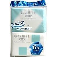 日本製紙クレシア スコッティ カシミヤ ポケット 20枚×6パック×48点セット (4901655474405)