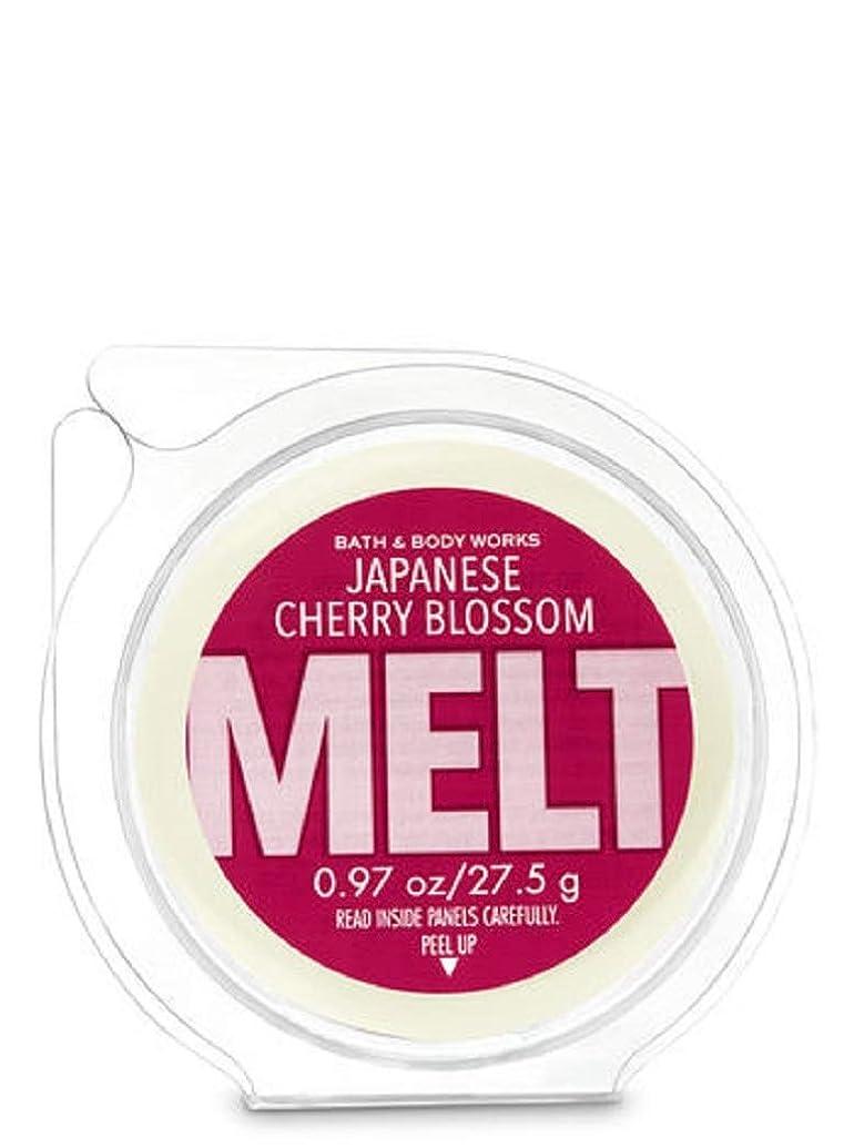 毎月くるみパーフェルビッド【Bath&Body Works/バス&ボディワークス】 フレグランスメルト タルト ワックスポプリ ジャパニーズチェリーブロッサム Wax Fragrance Melt Japanese Cherry Blossom 0.97oz / 27.5g