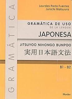 Gramática de uso de la lengua japonesa: Jitsuyoo nihongo bunpoo B1 - B2