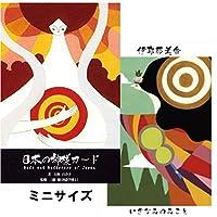 オラクルカード 日本語版 占い ミニサイズ【日本の神様カード ミニ】 日本語解説書付き