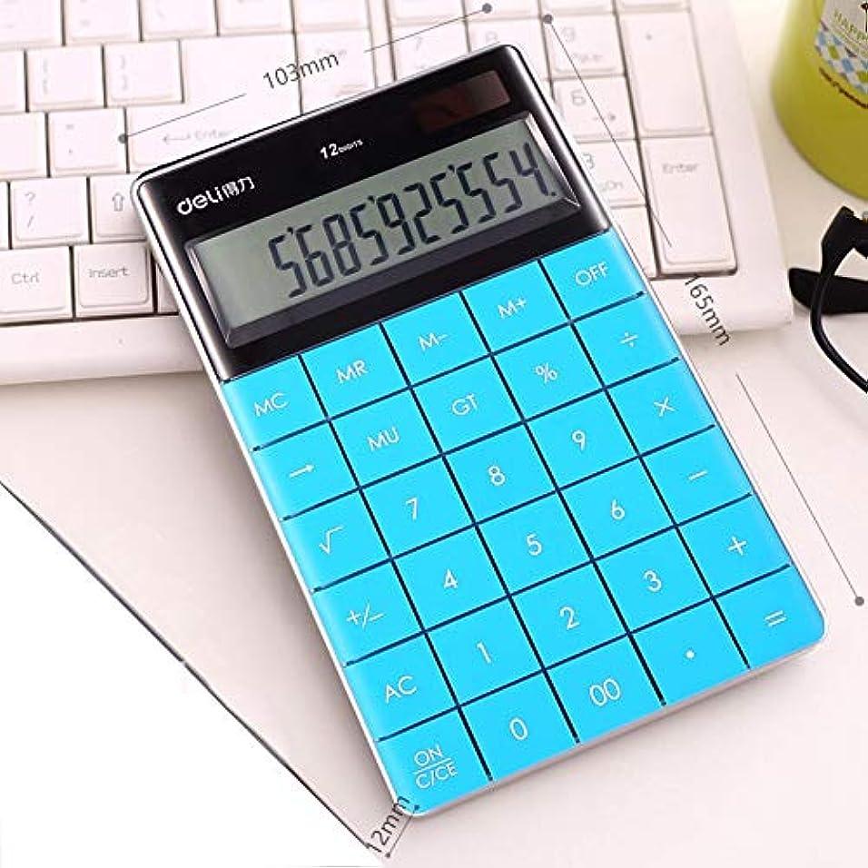 ロイヤリティ国旗困難電子計算機 太陽電池デュアルパワーオフィス計算機 大型LCDモニター 電子計算機 太陽電池デュアルパワーオフィス計算機 デスクトップ計算機 デスクトップ計算機 大型LCDモニター JG-19 (Blue)