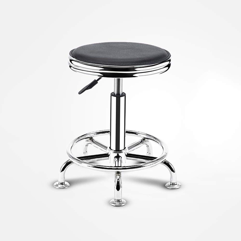 LJJL Bar Stool, High Stools redary Lift Bar Chair Bar Stool Beauty Chair with Lifting Function Can redate 360° 12.6  × (15.4   21.3 )