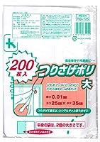 日本技研工業 つりさげポリ 大 ヨコ25cm×タテ35cm 200枚入