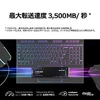 Samsung 980 1TB PCIe Gen 3.0 ×4 NVMe M.2 最大 3,500MB/秒 内蔵 SSD MZ-V8V1T0B/EC 国内正規保証品