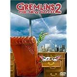 グレムリン 2 - 新・種・誕・生 - 特別版 [DVD]