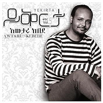 Yikerta,Vol. 5