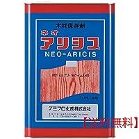 木材保存剤 ネオアリシス 18L 無色