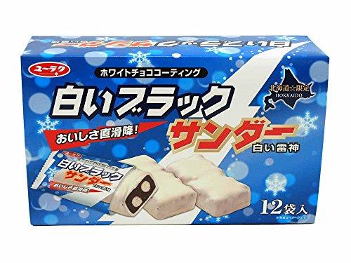 有楽製菓『白いブラックサンダー』