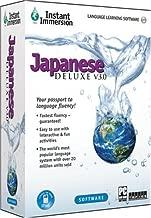 Instant Immersion Japanese Deluxe v3.0