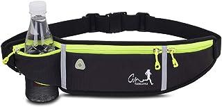 TuTuShop - Riñonera para correr, ligera, ajustable, con correa elástica, para correr, para iPhone Samsung, cinturón de correr y entrenamiento para hombres, mujeres, niños