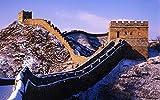ZXSDFV Puzzle 1500 Piezas para Adultos Rompecabezas De Juguete Jigsaw Puzzle La Gran Muralla China DIY Grande Wooden Jigsaw Puzzles Rompecabezas Juegos Y Juguete
