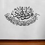 La confezione include: 1 adesivo da parete per cultura musulmana, dimensioni: 57 x 31 cm, colore: nero. Materiale: PVC di ottima qualità, ecologico, impermeabile. È facile da usare, basta staccare e attaccare. Attaccalo secondo l'immagine o il fai da...