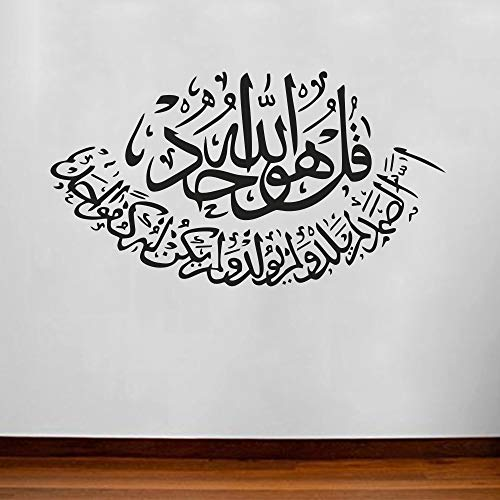 Calcomanías de vinilo para pared con signo musulmán, impermeables, extraíbles, Islam persa, árabe, palabras de Allah Corán, calcomanía de pared para decoración de pared DIY para sala de estar o hogar