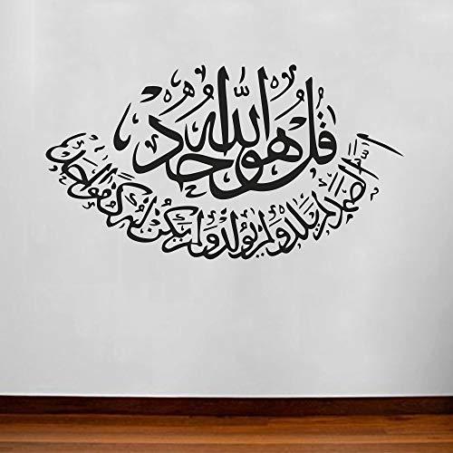 Wandaufkleber, muslimisches Schild, wasserfest, entfernbar, Vinyl, Persisch, Islam, Arabisch, Allah, Koran, Worte, Wandkunst, Aufkleber, DIY-Dekoration, Wandbild für Schlafzimmer, Heimdekoration