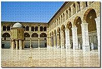 大人のためのアゼム宮殿ダマスカスシリアジグソーパズル子供1000ピース家族教育ゲーム木製パズルお土産ギフト