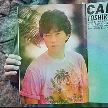 I Was Reborn As Carlos Toshiki