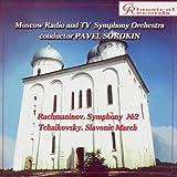 Rachmaninov. Symphony no 2, op. 27 in E minor. Tchaikovsky. Slavonic March