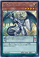 遊戯王 CORE-JP025-SE 《竜剣士ラスターP》 Secret