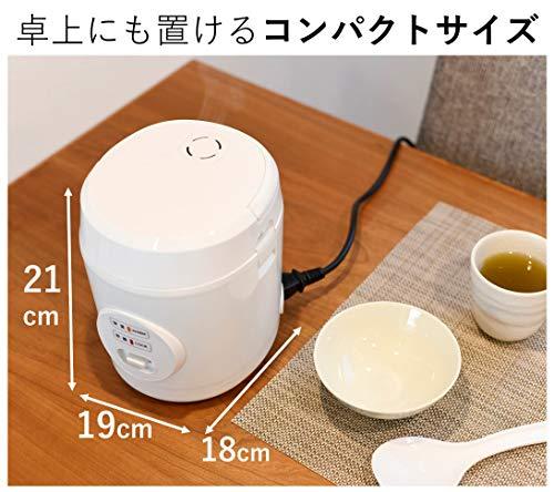 [山善]炊飯器0.5~1.5合ひとり暮らし用小型ミニライスクッカーブラックYJE-M150(B)[メーカー保証1年]