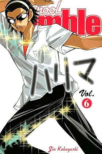 School Rumble Vol. 6 (English Edition)