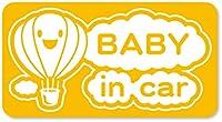 imoninn BABY in car ステッカー 【マグネットタイプ】 No.32 気球 (黄色)