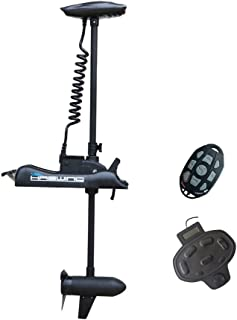 Haswing Cayman B 12v 55lbs Electric Trolling Motor Bow Mount Motor with Foot Control/Pedal (black)