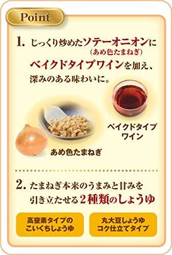 キッコーマン食品ステーキしょうゆたまねぎ風味1160g