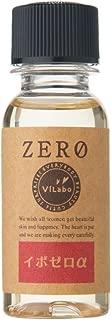 イポゼロα(エクストラA&H) 30ml ピーリング 先行美容液| 日本製 ViLabo(ビラボ)正規品