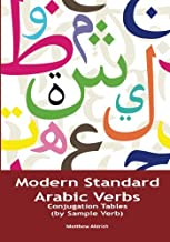 Modern Standard Arabic Verbs: Conjugation Tables (by Sample Verb)