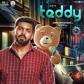 Teddy (Original Motion Picture Soundtrack)