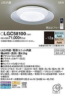 パナソニック(Panasonic) Everleds LED 照明器具 リモコン調光・リモコン調色 LGC58100 (~12畳)
