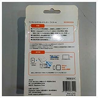Gigastone R03W002A White Wi-Fi SDカードリーダー