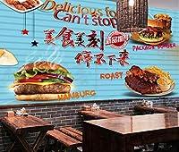 写真の壁紙3D壁画ブルーブリックウォールハンブルクファストフードレストラン背景ウォール現代のHdポスター大きな壁のステッカーツーリング壁アート装飾壁の装飾-196.8x118.1inch